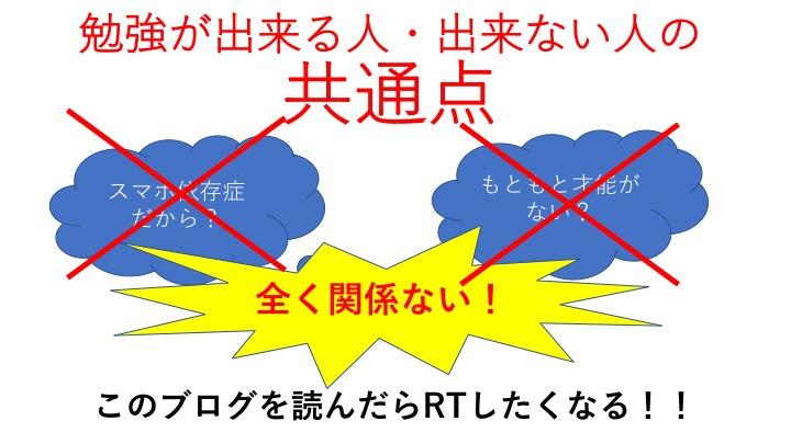 f:id:taichi6930-tokyojihen-pelusa:20180927112803j:plain