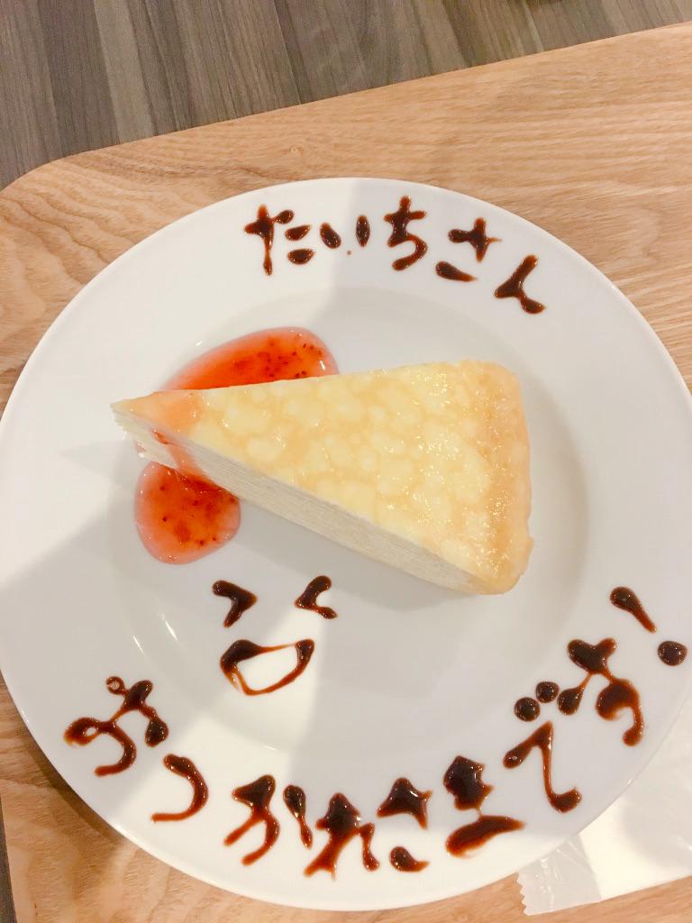 f:id:taichi6930-tokyojihen-pelusa:20181001102314p:plain