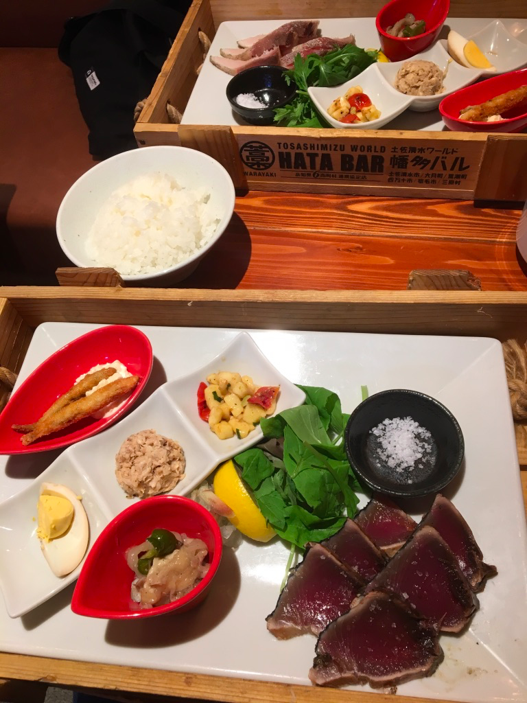 f:id:taichi6930-tokyojihen-pelusa:20181009142221p:plain