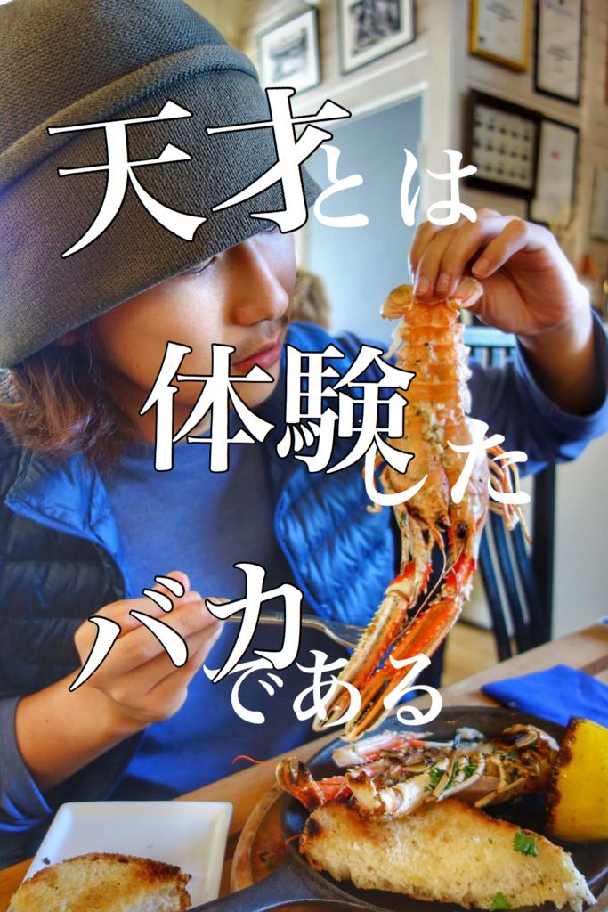 f:id:taichinakajima:20171028203955j:plain