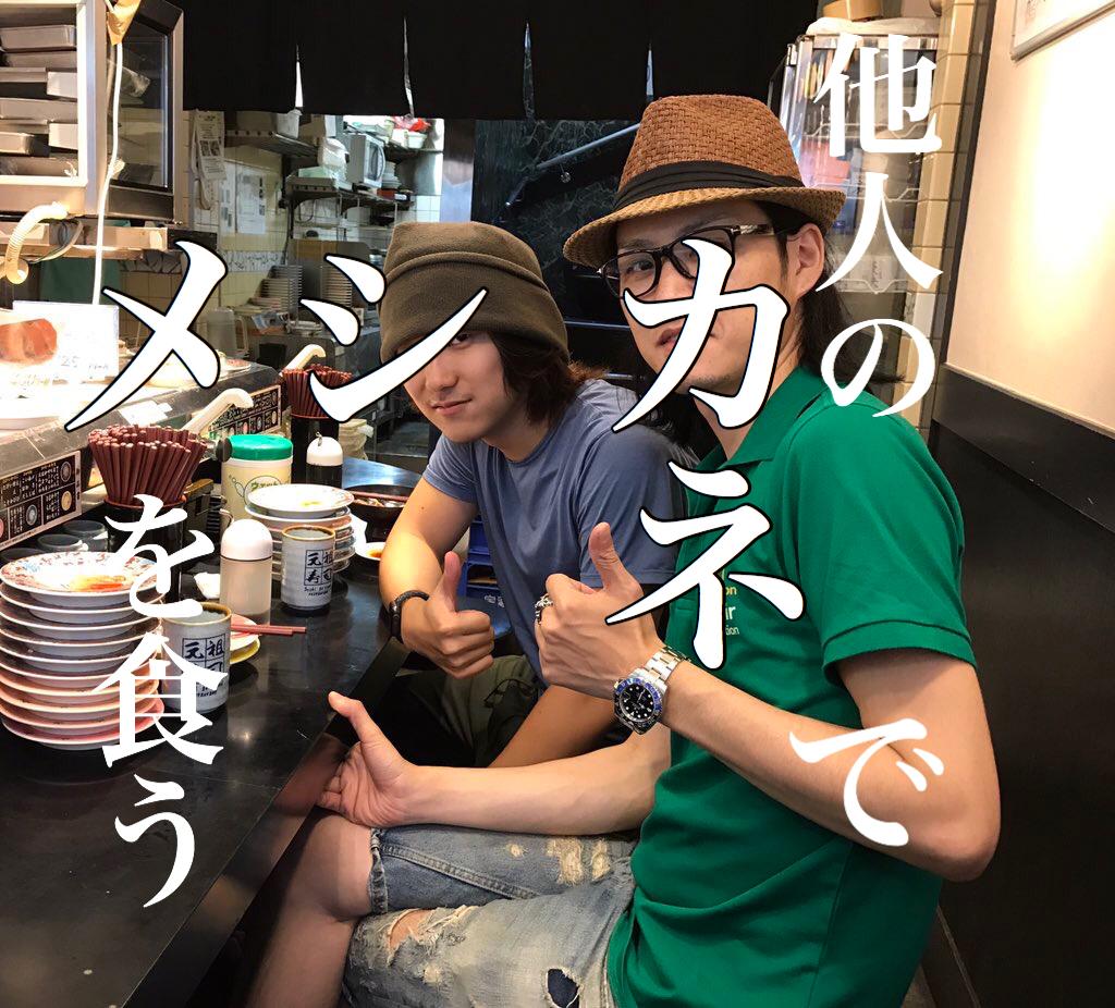 f:id:taichinakajima:20171029231427j:plain