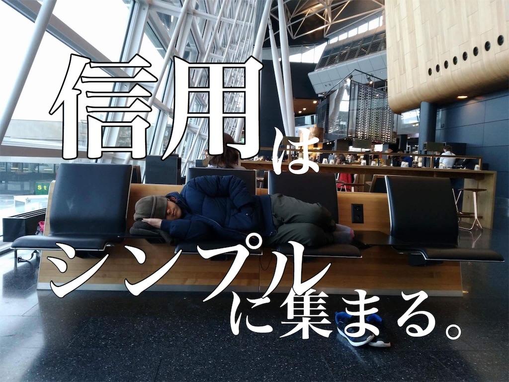 f:id:taichinakajima:20171103073017j:image