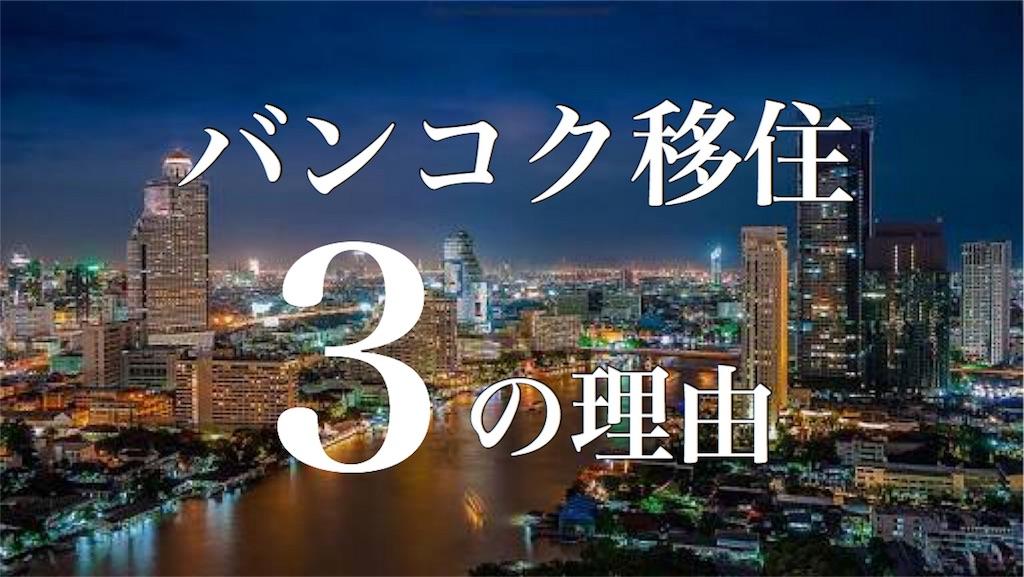 f:id:taichinakajima:20171104171208j:image