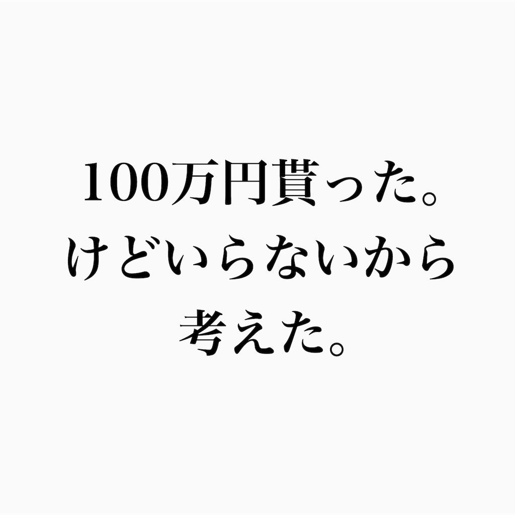 f:id:taichinakajima:20171108115816j:image