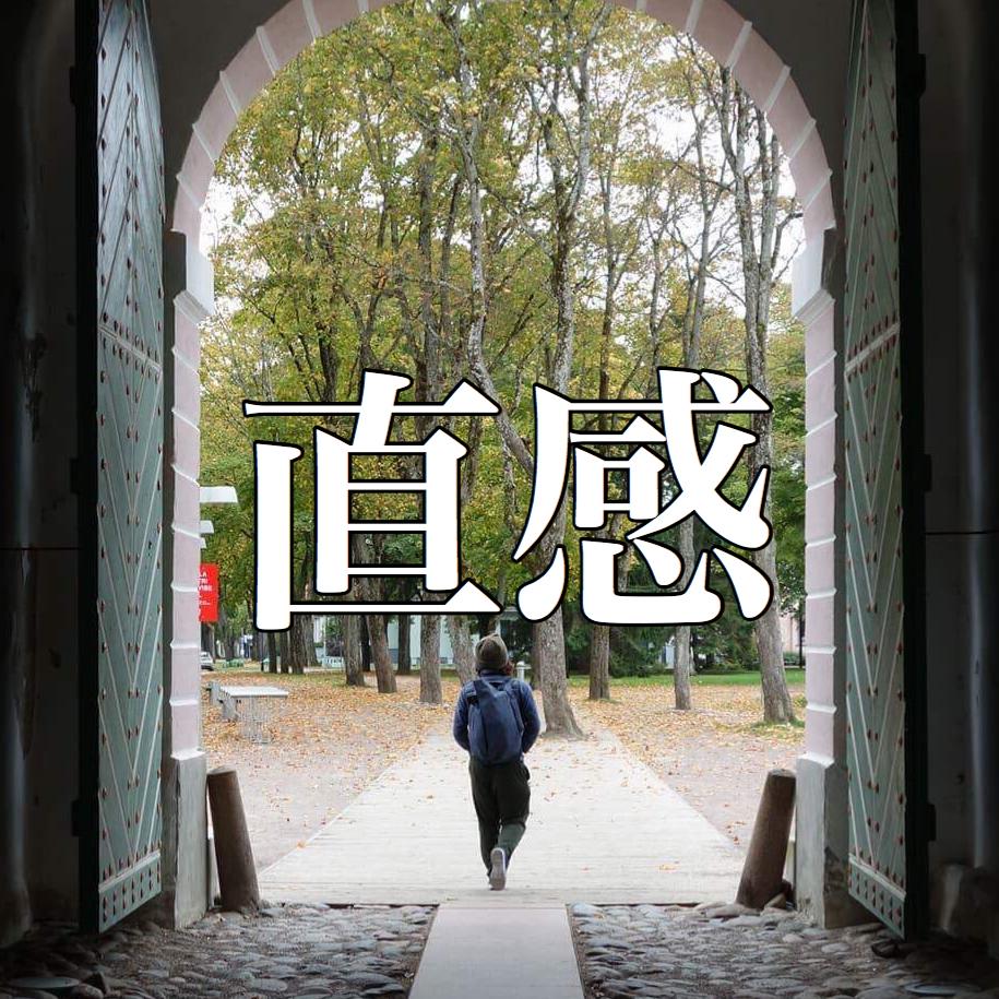 f:id:taichinakajima:20171109222600j:plain