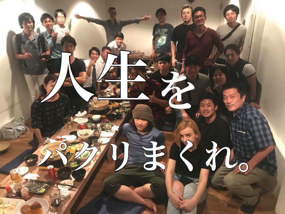 f:id:taichinakajima:20171111134059j:plain