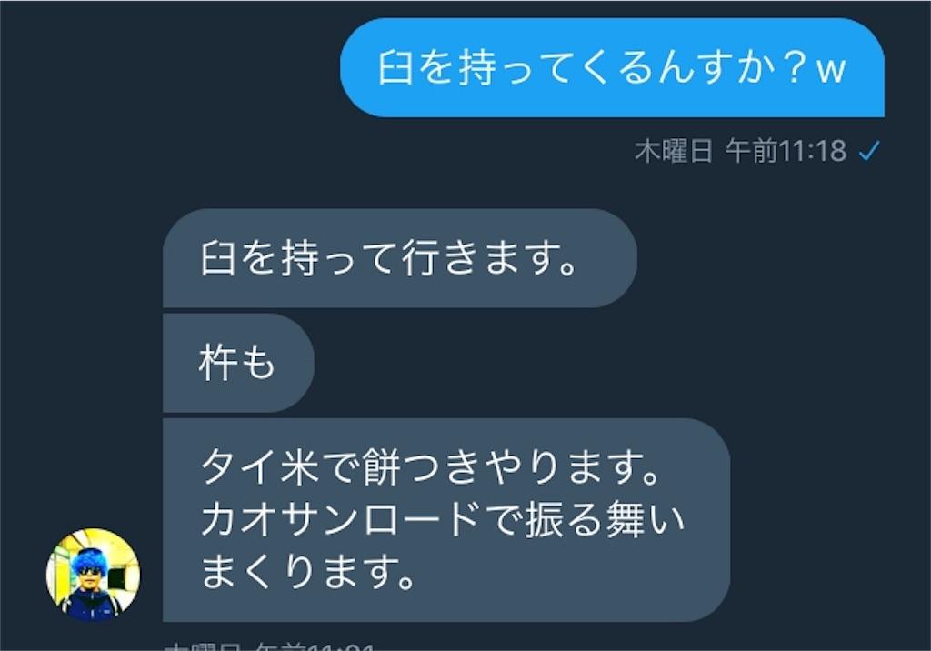 f:id:taichinakajima:20171115134050j:image
