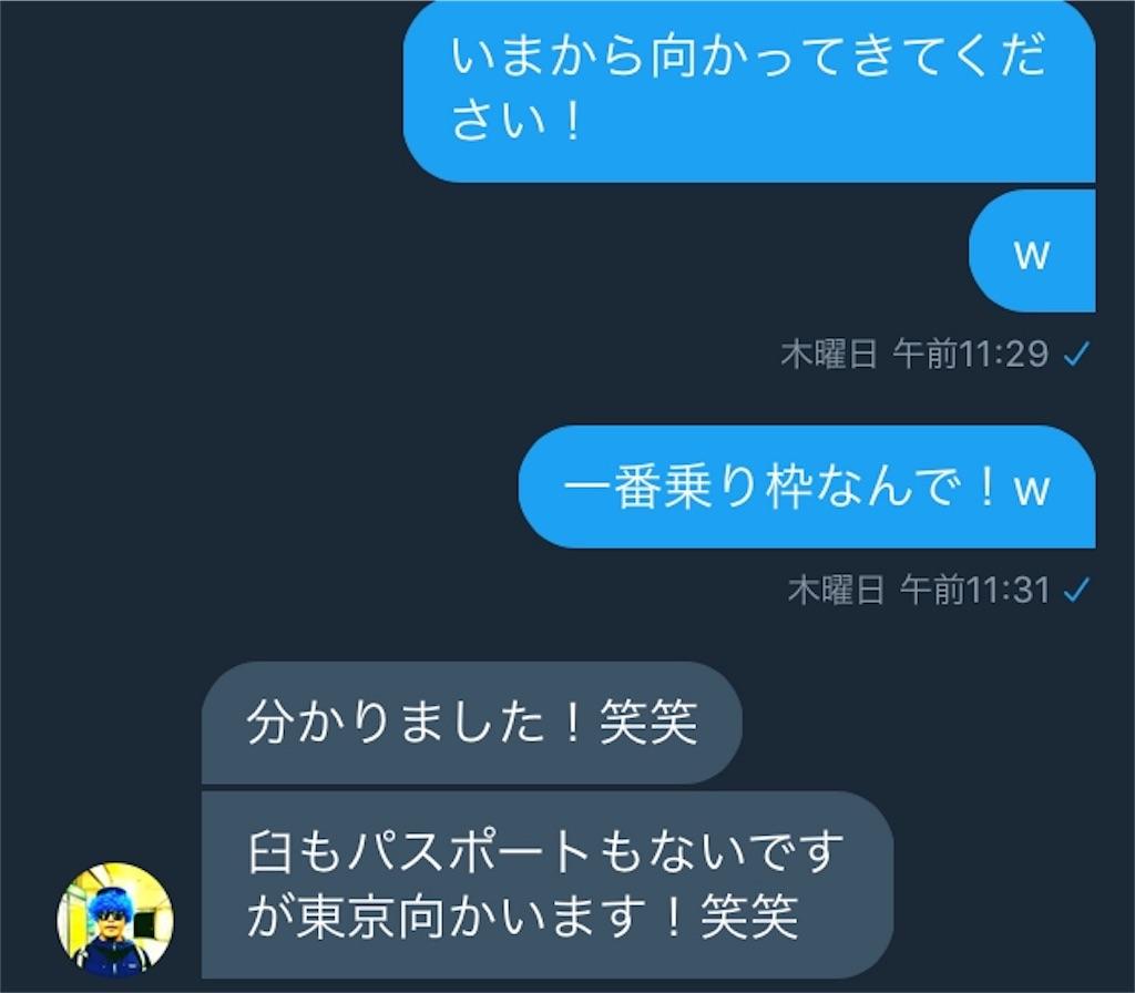 f:id:taichinakajima:20171115134055j:image