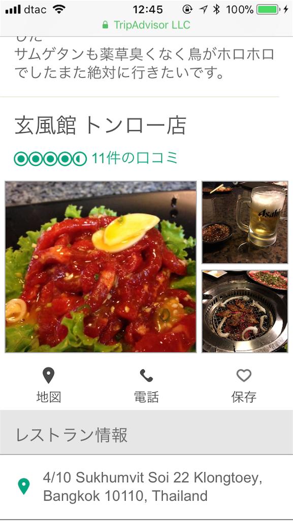 f:id:taichinakajima:20171117184614p:plain