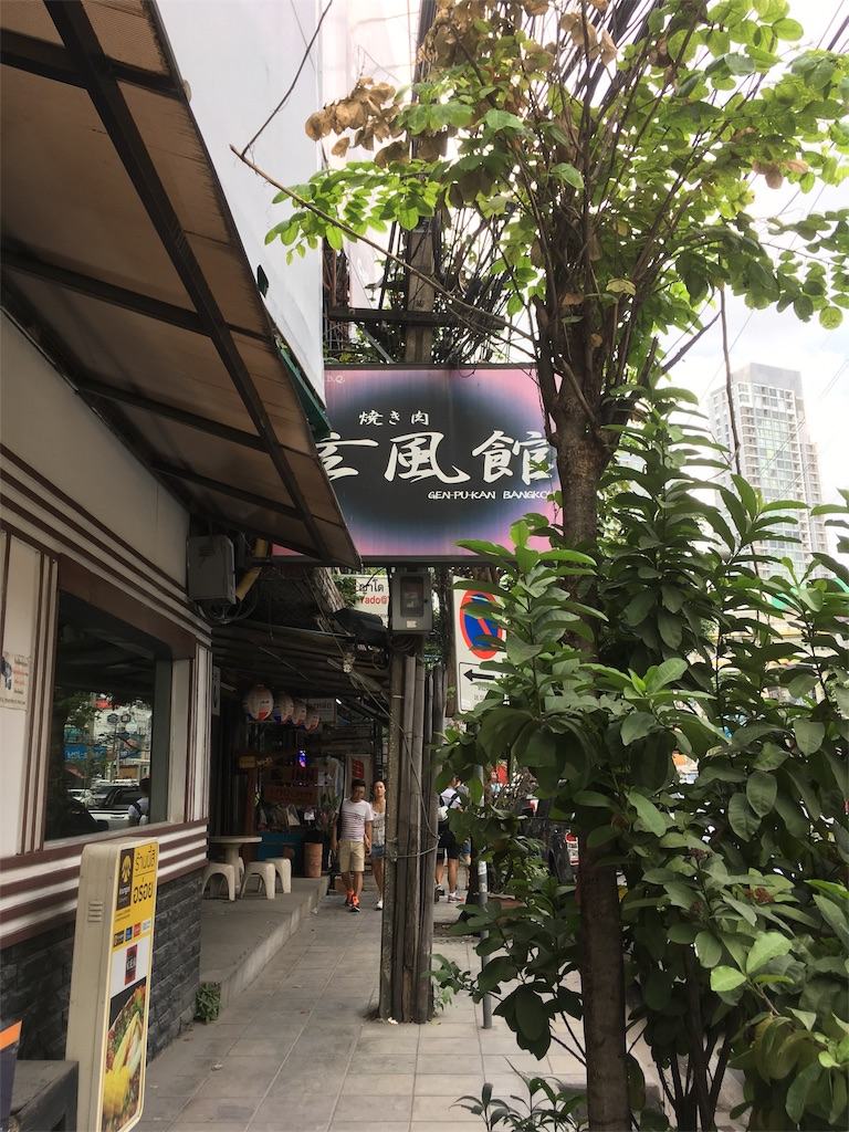 f:id:taichinakajima:20171117184625j:image
