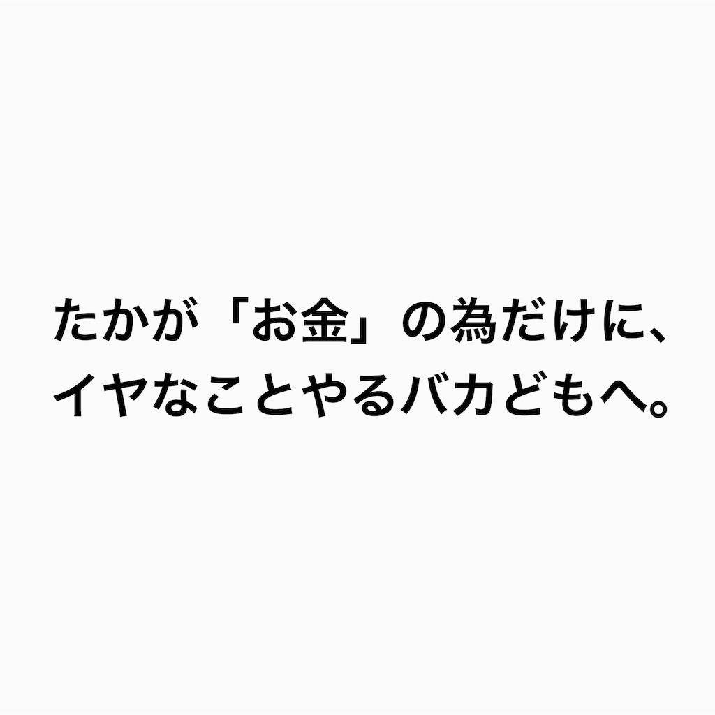 f:id:taichinakajima:20171125204254j:image