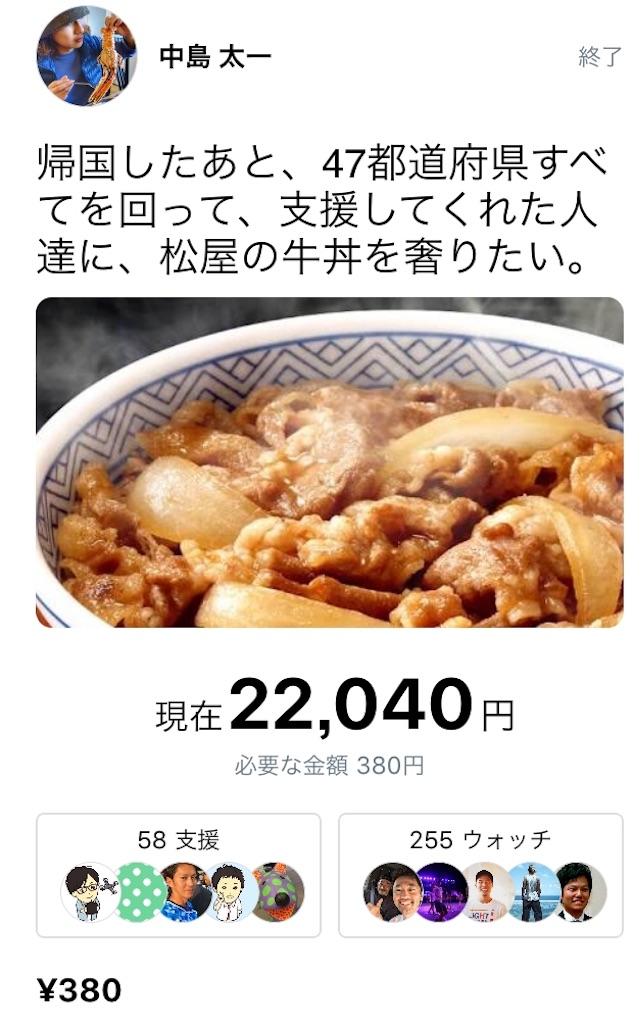 f:id:taichinakajima:20171126132219j:image