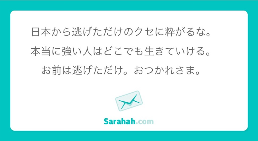 f:id:taichinakajima:20171204154325j:plain