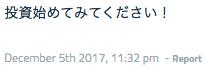 f:id:taichinakajima:20171209133032p:plain