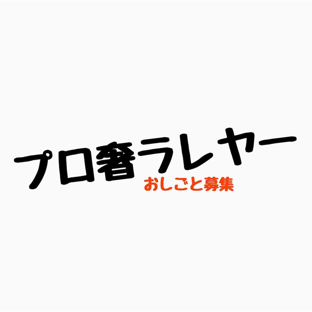 f:id:taichinakajima:20171211143737j:image