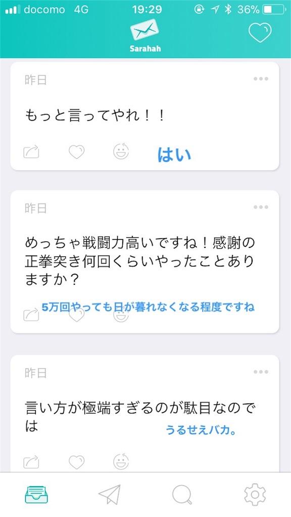 f:id:taichinakajima:20180114193526j:image