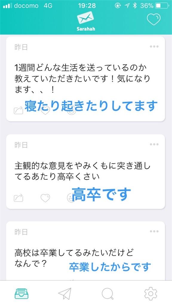 f:id:taichinakajima:20180114194122j:image