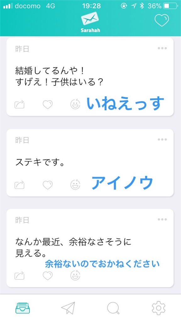 f:id:taichinakajima:20180114194129j:image