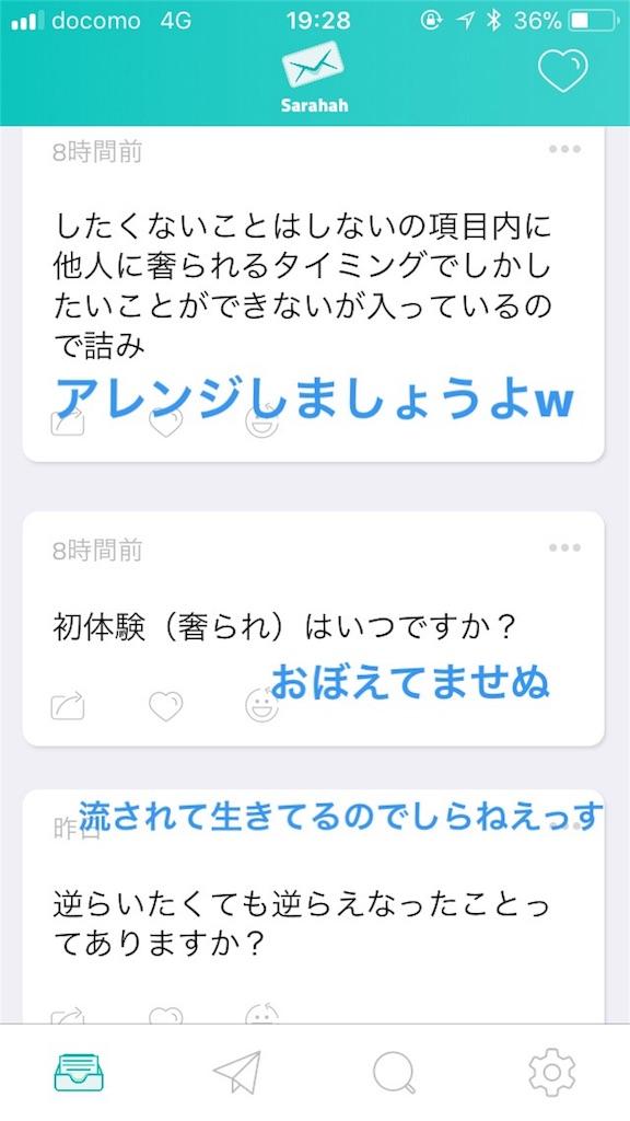 f:id:taichinakajima:20180114194511j:image