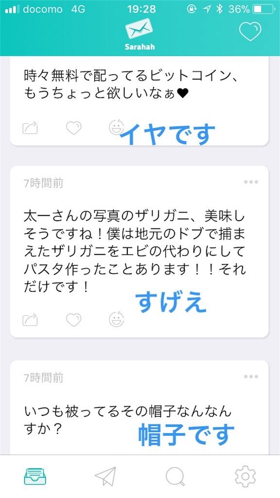 f:id:taichinakajima:20180114194516j:image