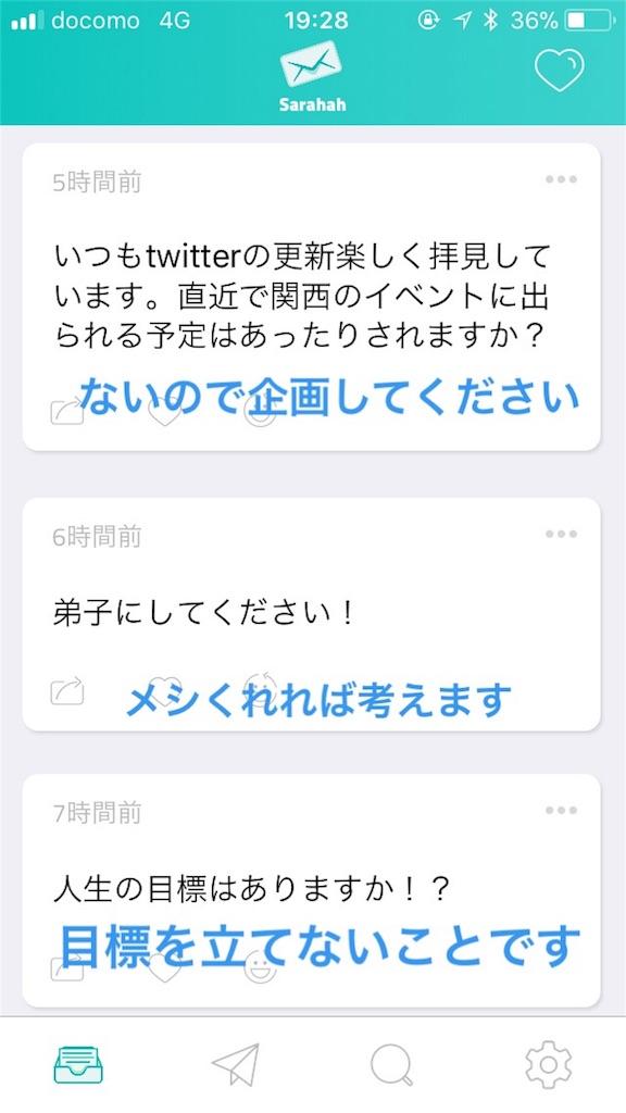 f:id:taichinakajima:20180114194530j:image