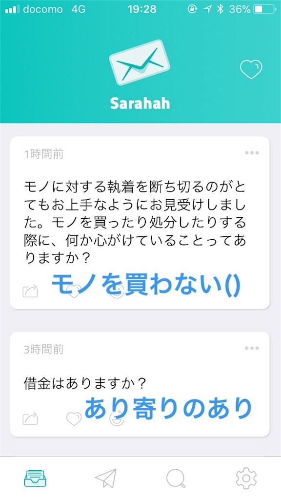 f:id:taichinakajima:20180114194536j:image