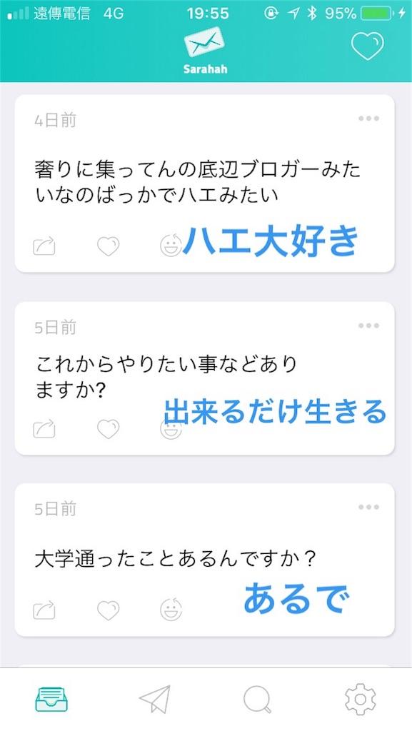 f:id:taichinakajima:20180119212838j:image