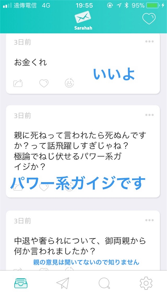 f:id:taichinakajima:20180119212942j:image