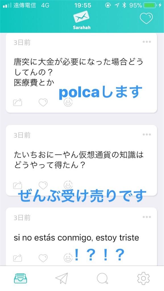 f:id:taichinakajima:20180119212947j:image