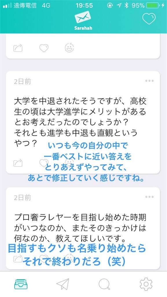 f:id:taichinakajima:20180119213006j:image