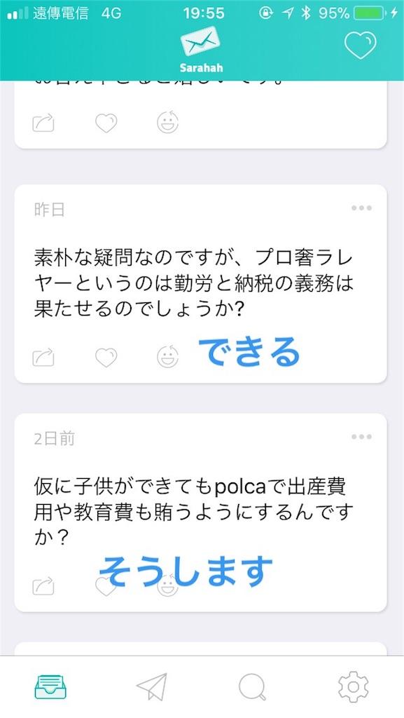 f:id:taichinakajima:20180119213010j:image