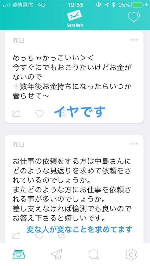 f:id:taichinakajima:20180119213030j:image