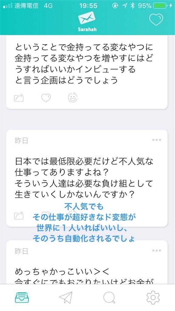 f:id:taichinakajima:20180119213034j:image