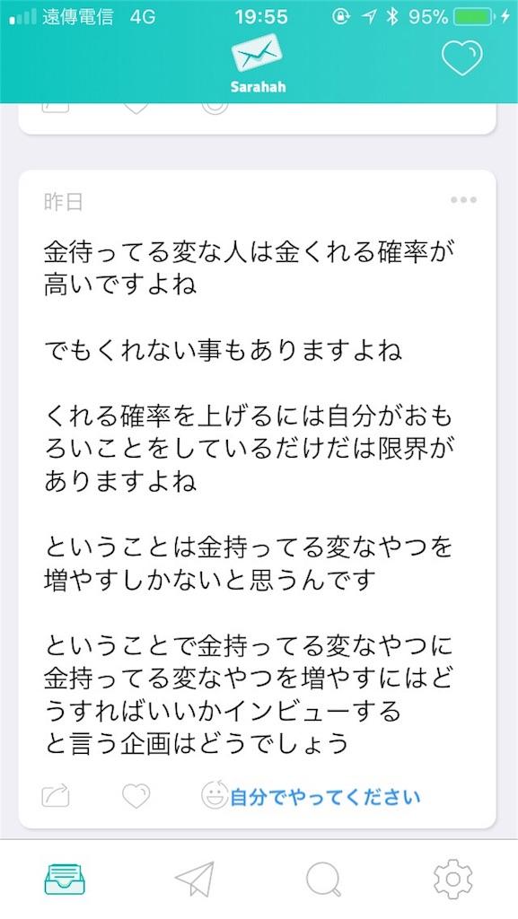 f:id:taichinakajima:20180119213059j:image