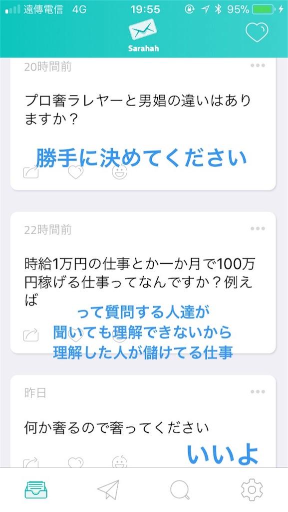 f:id:taichinakajima:20180119213101j:image
