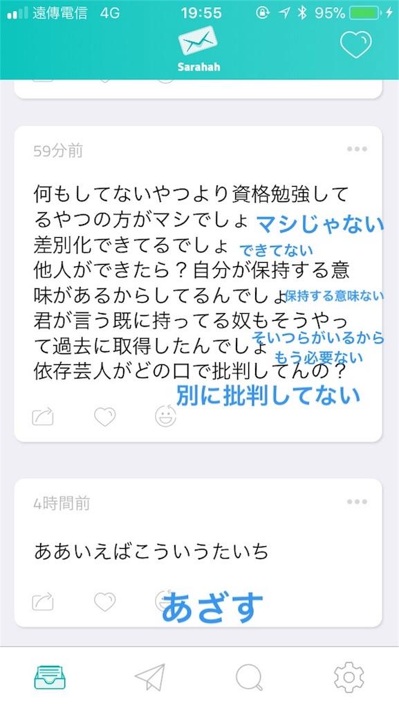 f:id:taichinakajima:20180119213103j:image
