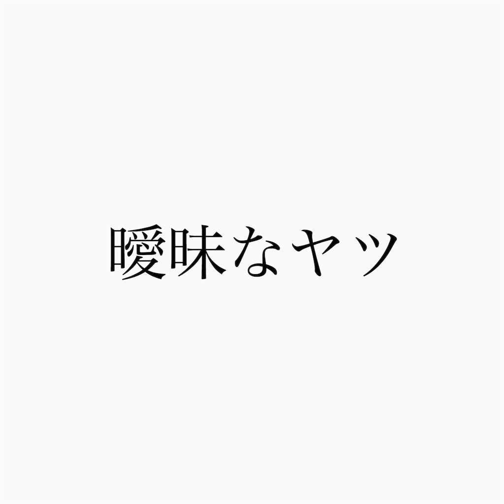 f:id:taichinakajima:20180315155741j:image