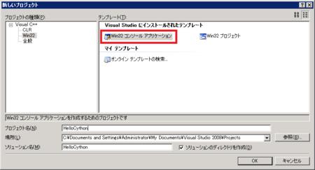 f:id:taichitaichi:20101102023153p:image