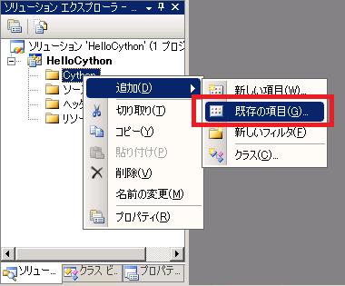 f:id:taichitaichi:20101102023157p:image
