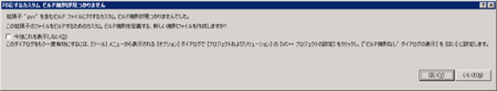 f:id:taichitaichi:20101102023158p:image