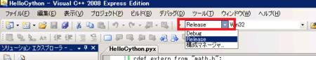 f:id:taichitaichi:20101102023203p:image