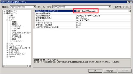f:id:taichitaichi:20101102023204p:image