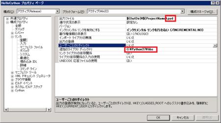 f:id:taichitaichi:20101102023205p:image