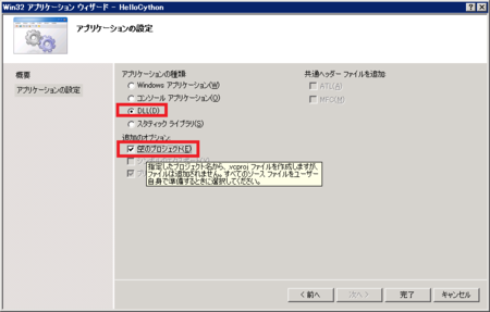 f:id:taichitaichi:20101102024711p:image