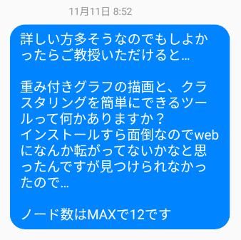 f:id:taichiw:20171223170655p:plain