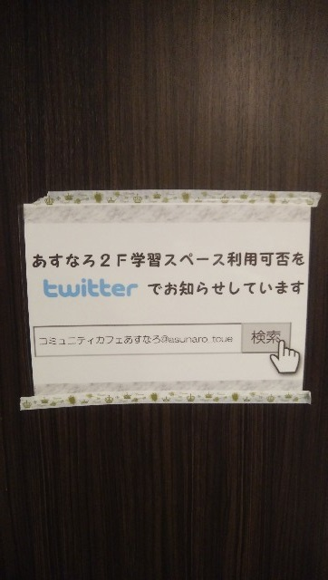 f:id:taichiw:20180121014459j:plain