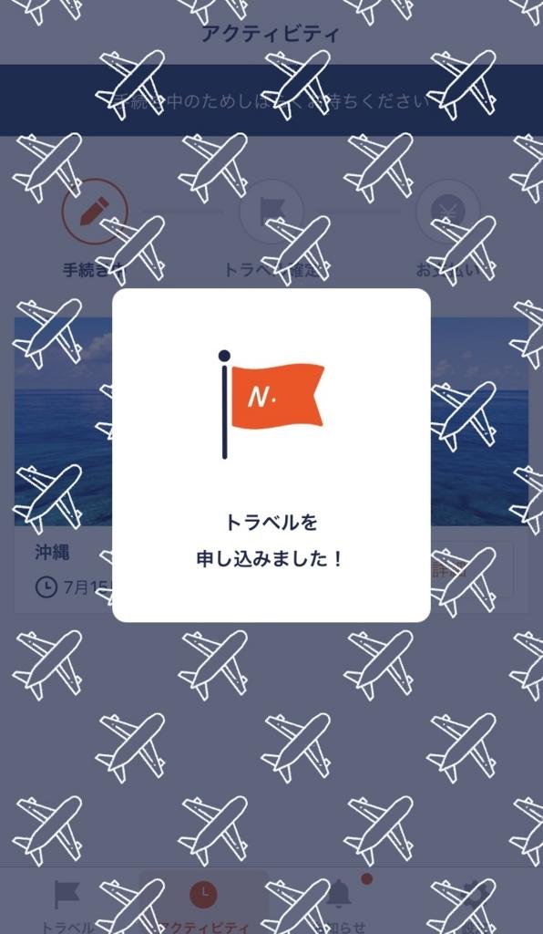 f:id:taichiyamashita:20180702135559j:plain