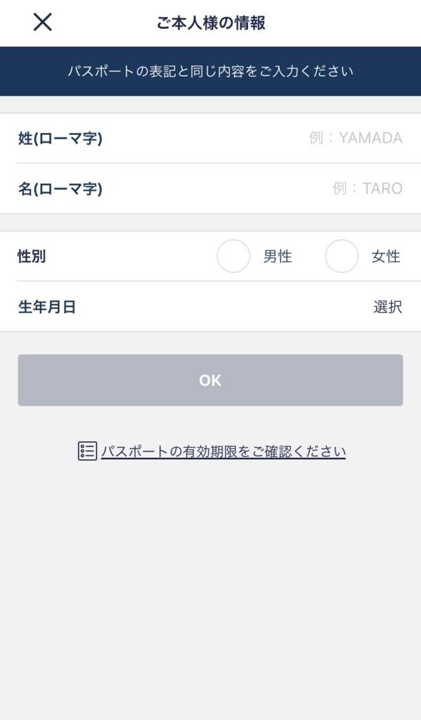 f:id:taichiyamashita:20180702135643j:plain