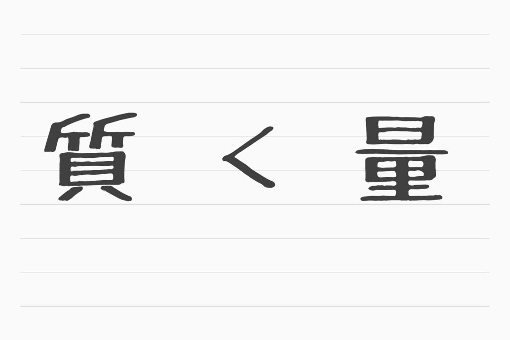 f:id:taichiyamashita:20180709170909j:plain