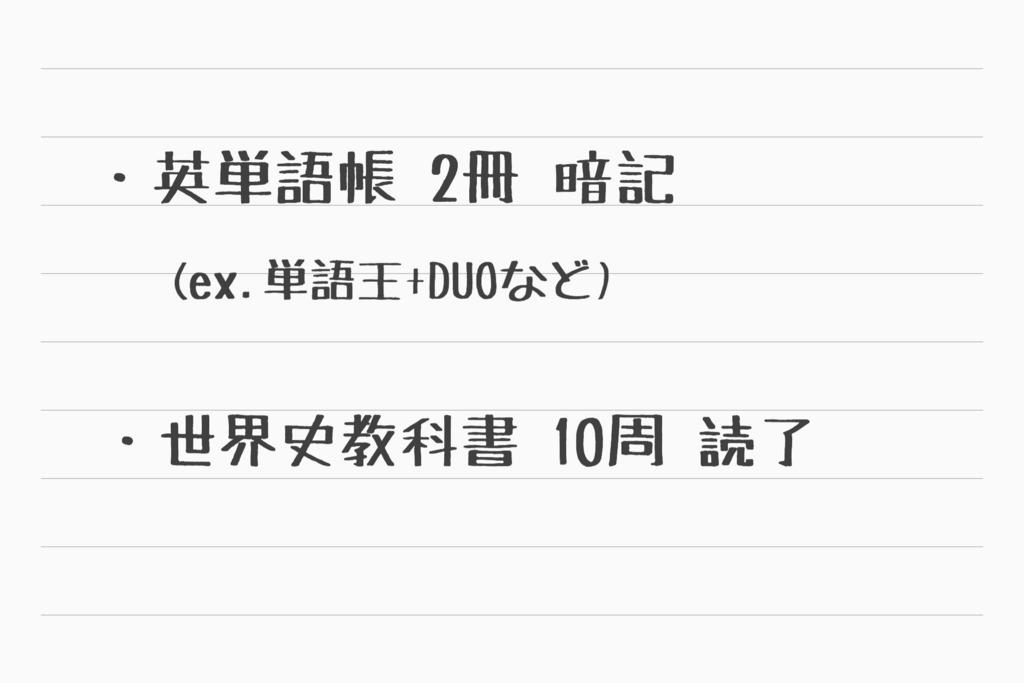 f:id:taichiyamashita:20180709171332j:plain